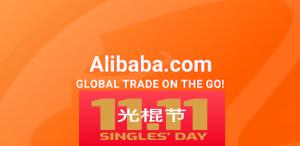 Alibaba, Singles Day Sale, China, E Commerce Companies, Alibaba Group, Jack Ma, Alibaba Singles Day Sales, AliExpress, E-Commerce sites